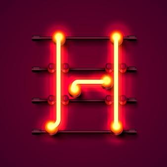 ネオンフォント文字h、アートデザイン看板。ベクトルイラスト