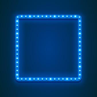 Неоновая рамка в форме квадрата. элемент дизайна шаблона, векторные иллюстрации
