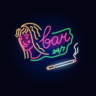 ネオンの女の子とタバコのファッションサインナイトライト看板光るバナー夏のエンブレムクラブバー