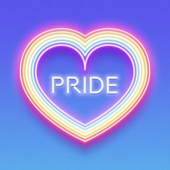 Неоновое светящееся радужное сердце, лгбт-гордость, голубая любовь.
