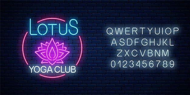 Neon glowing sign of lotus yoga club in circle frame with alphabet on dark brick wall background. street lights signboard of chinese gymnastics. vector illustration.