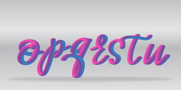 Neon gradient alphabet realistic letters o-u