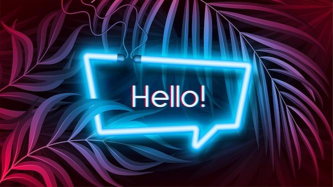 蛍光色、熱帯の背景の概念のネオンライトバナー