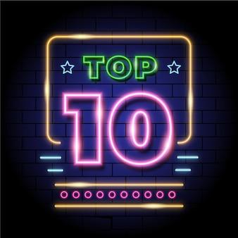 ネオンライトトップ10
