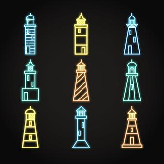 ネオン灯台のアイコンを設定 Premiumベクター