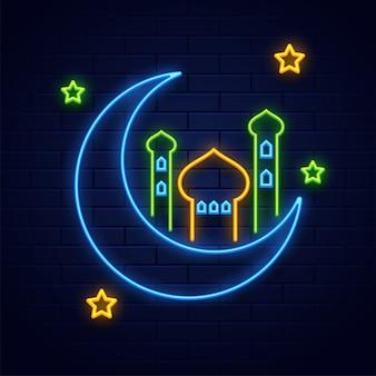 Неоновый световой эффект полумесяца с мечетью и звездами на синем