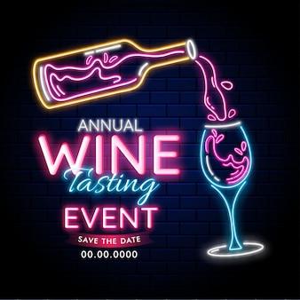 ワインの試飲年間イベントやパーティーのコンセプトのための青いレンガ壁の背景にワインのボトルと飲み物のガラスとネオン照明効果。広告テンプレートやポスターデザインとして使用することができます