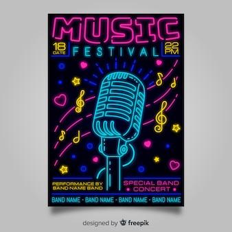 Шаблон плаката музыкального фестиваля неоновых огней