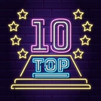 네온 불빛 탑 10 개념