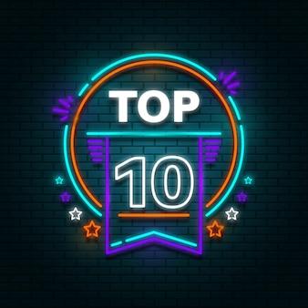 네온 불빛 탑 10
