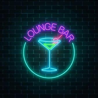 Neon lounge cocktails bar sign on dark brick wall