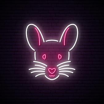 Неоновый знак мыши