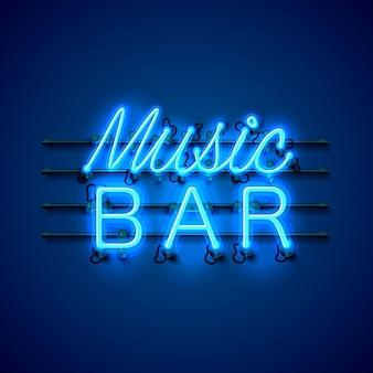 Неоновая вывеска музыкального бара на синем фоне.