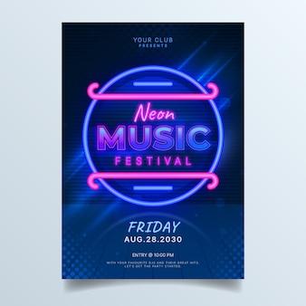 Modello di poster per feste notturne al neon