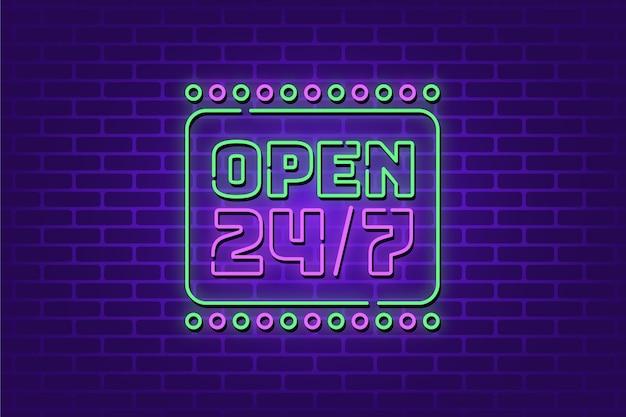 네온 오픈 24 시간 사인