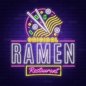 ネオンパブとレストランの看板デザイン