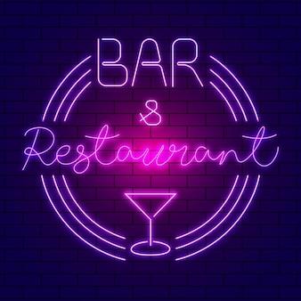 ネオンパブやレストランの看板