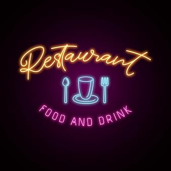 Insegna al neon di un pub o di un ristorante Vettore gratuito