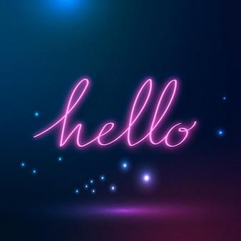 Неоновый фиолетовый приветственный знак на фоне галактики