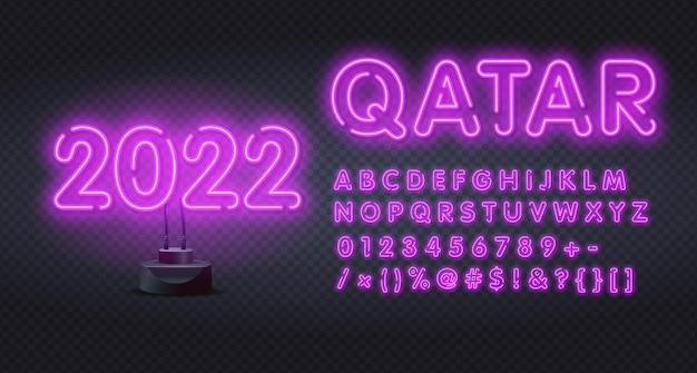 ネオンスタイルのサッカートーナメントサッカーカップの背景デザインテンプレートのアルファベットとネオンカタール...