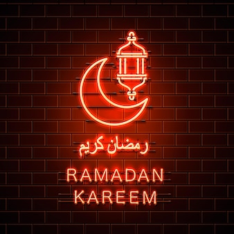 Neon ramadan kareem cover, arabic holiday, template design element, vector illustration