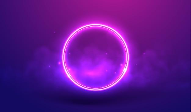 霧と星の塵のベクトル図で紫色の背景にネオンリング。未来的なサイバー空間の視覚化としての明るいラウンドフレーム。バーチャルリアリティのための煙のコンセプトのサークル