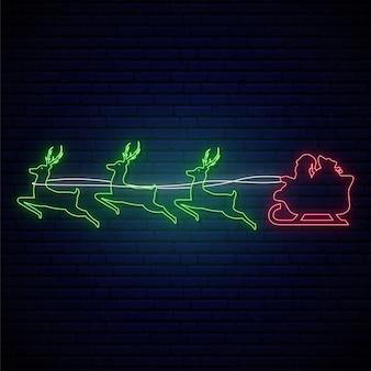 네온 산타 클로스가 순록 하네스를 타고 날아갑니다.