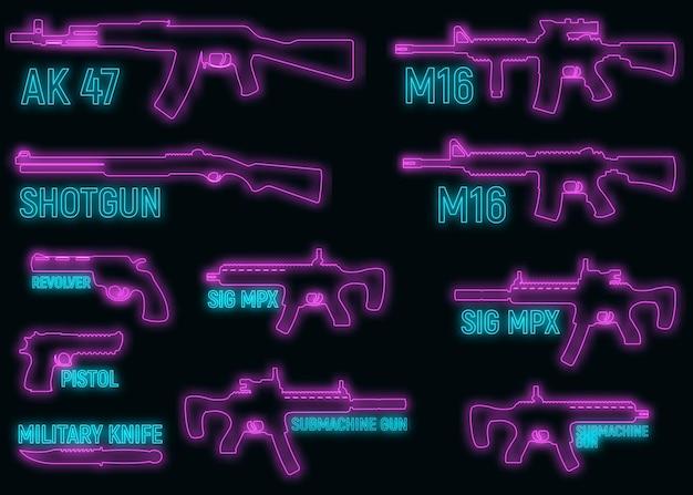 ネオンセットシルエット武器ミリタリーライフル