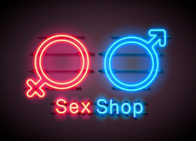Неоновый секс-шоп. красный сексуальный символ баннера. векторная иллюстрация