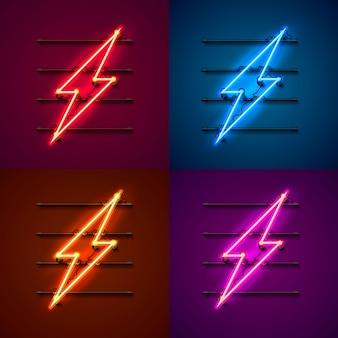 Neon sign of lightning signboard. set color. template design element. vector illustration
