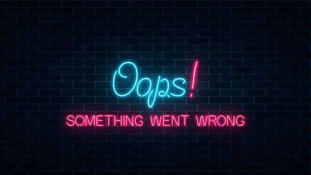 Неоновая вывеска страницы ошибки 404 с смешным текстом на темной предпосылке кирпичной стены. неоновая страница ошибки веб-сайта.