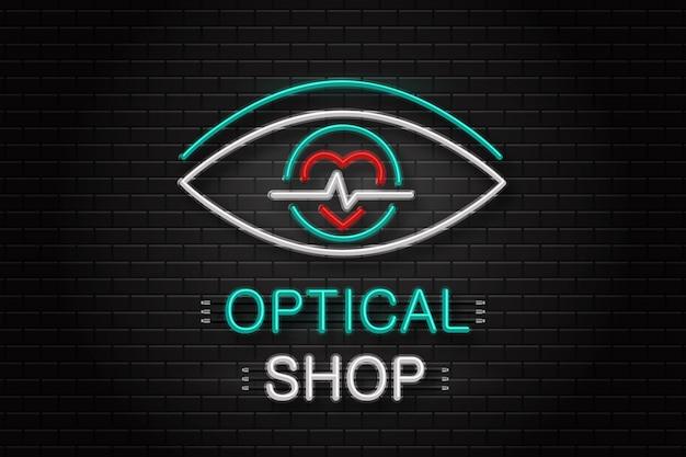 벽 바탕에 장식 눈의 네온 사인. 광학 상점을위한 현실적인 네온 로고. 안과, 안과 및 안과 치료의 개념.