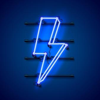 青の背景に稲妻看板のネオンサイン。ベクトルイラスト