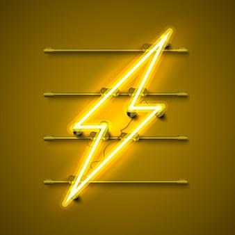 黄色の背景に稲妻看板のネオンサイン。ベクトルイラスト