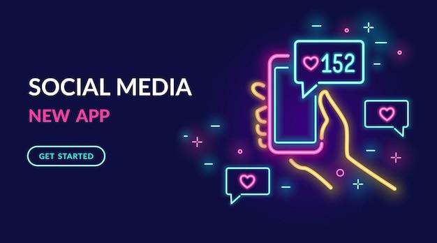 ふきだしでミームスマートフォンをフォローして共有するためのソーシャルメディアアプリのネオンサイン