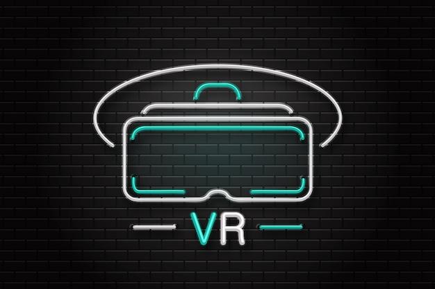 벽 배경에 장식용 vr 안경의 네온 사인. 가상 현실 엔터테인먼트 경험을위한 현실적인 네온 로고. 게임과 사이버 공간의 개념.