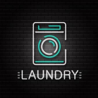 壁の背景に装飾用洗濯機のネオンサイン。ランドリー用のリアルなネオンのロゴ。ハウスキーピングとクリーニングサービスの概念。