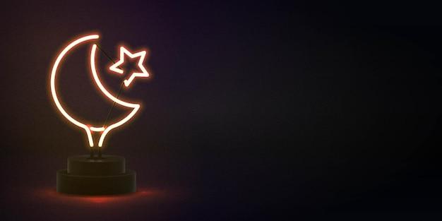 Neon sign of ramadan kareem crescent moon