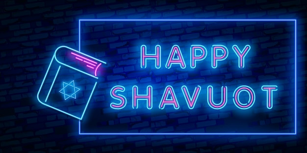 Neon sign of shavuot