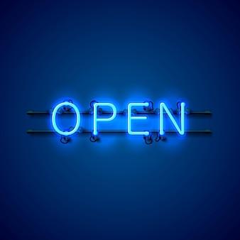 テキストが開いたネオンサイン、入り口が利用可能です。ベクトルイラスト