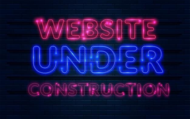 Сайт в разработке neon sign