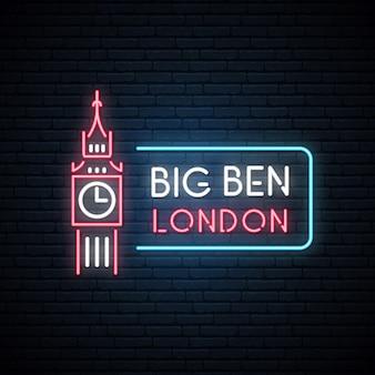 Neon silhouette of  big ben.