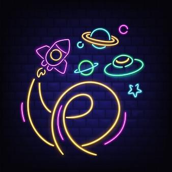 ネオンスペースのアイコンセット、ロケット、ufo、土星、星