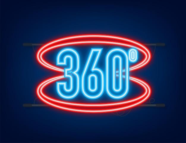 ネオン360度の角度のアイコン。幾何学的な数学記号。全回転。