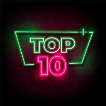 ネオントップ10