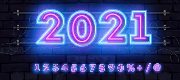 Neon tube number font illustration