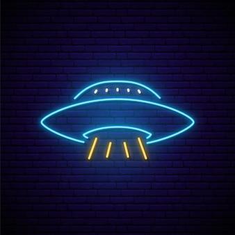 Neon ufo sign.