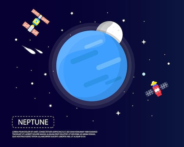太陽系のイラストデザインの海王星と冥王星