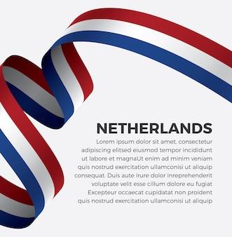 흰색 바탕에 네덜란드 리본 플래그 벡터 일러스트 레이 션 premium 벡터