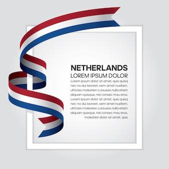 네덜란드 리본 플래그, 흰색 배경에 벡터 일러스트 레이 션